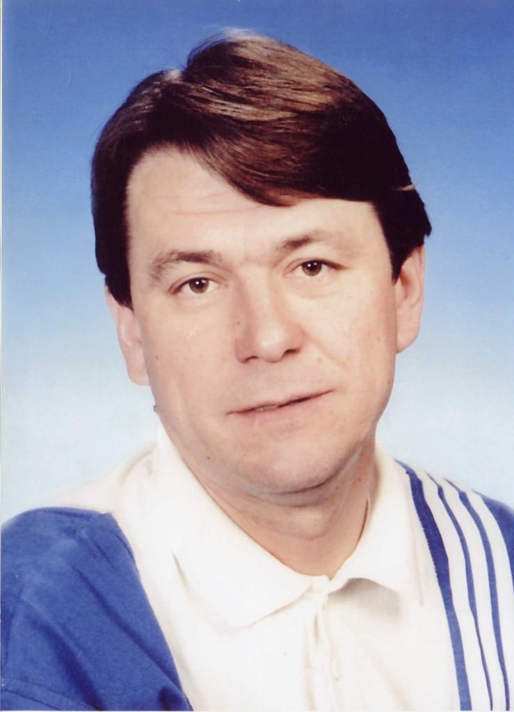 Лубочкин Игорь Петрович